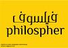 3308025089_a89d56a6aa_t