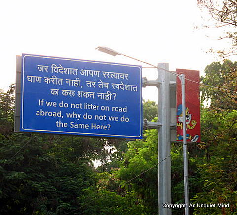 Traffic Road Sign at Pashan, Pune, India
