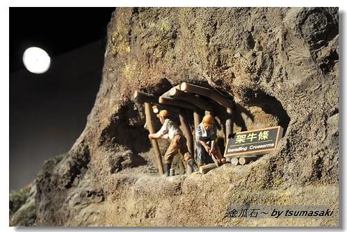 20090516 金瓜石