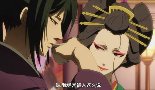 Hakuouki epi.08-039.JPG