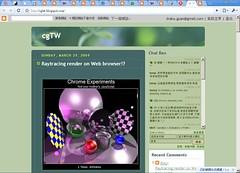 http://cgtw.blogspot.com/