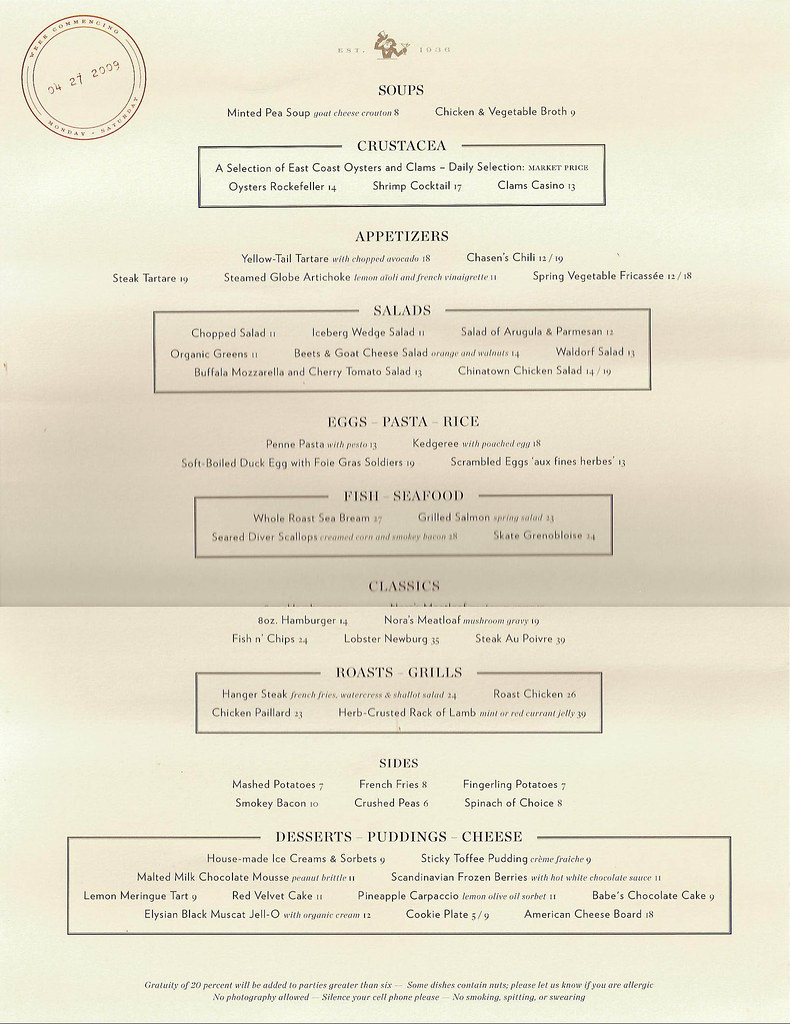 monkey-bar-menu-1