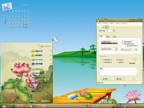 2009-06 Desktop 02.jpg