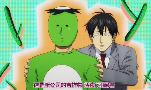 Arakawa epi.08-042.JPG