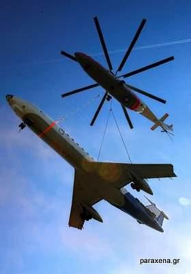ελικοπτερο-αεροπλανο-1