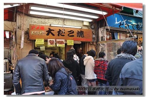 20090328 阿美橫_大章魚燒