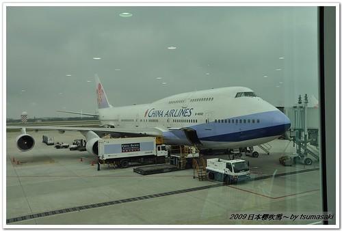 台灣桃園機場