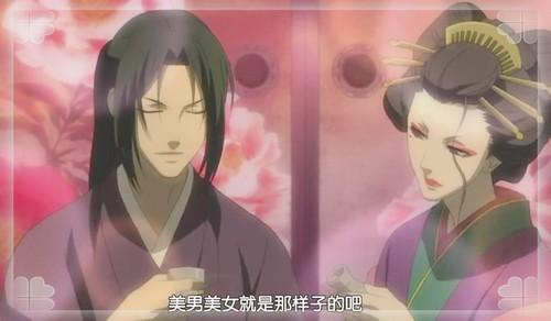 Hakuouki epi.08-042.JPG