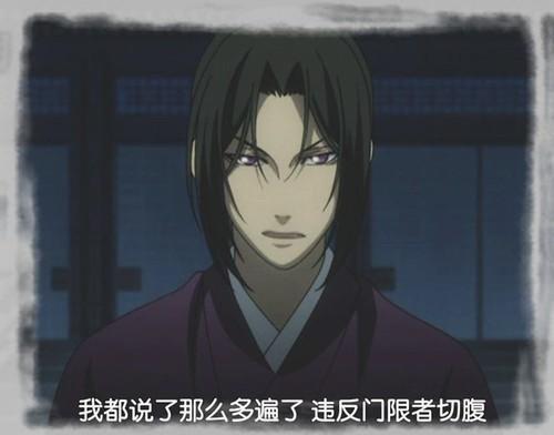 Hakuouki epi.08-021.JPG