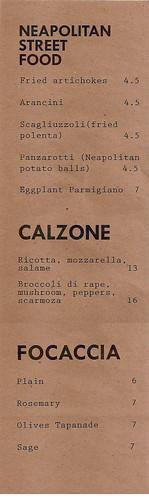tonda-menu-2