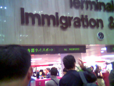 At the Changi Airport Immigration