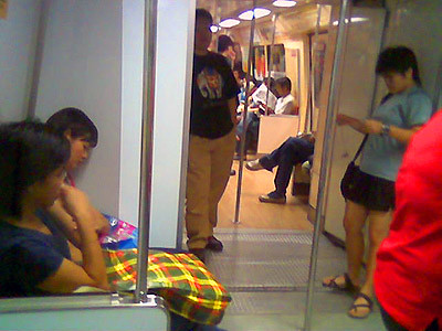 Inside one of the city's MRT trains.