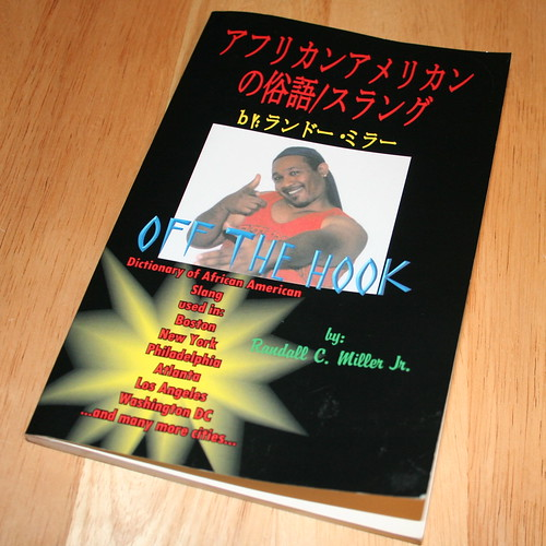 ... Slang. In Japanese. A Japanese Dictionary of African American Slang
