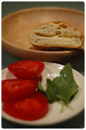 義大利拖鞋麵包