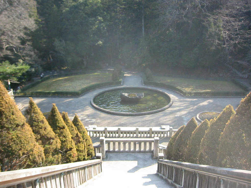 The garden below the peace pagoda