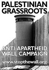 http://www.stopthewall.org