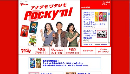 confection websites