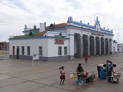 Choil station