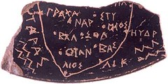 Karte von Soleto