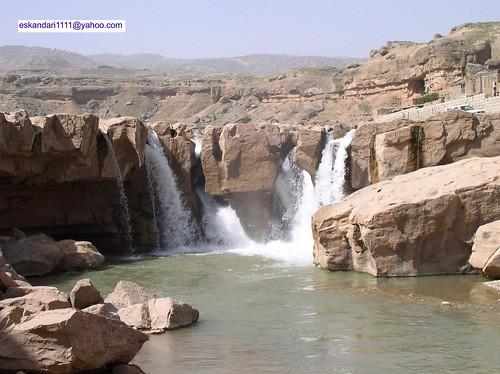 Afrineh Waterfall Lorestan
