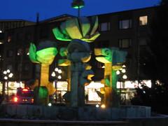 Stig Lindberg fontain