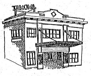 Takoma Theater, Washington, DC