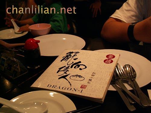 dragon_i