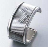 seiko_epaper_wrist_watch