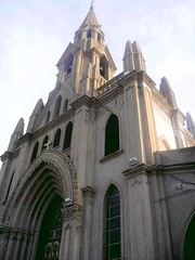 Basílica de Guadalupe I