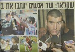 Sport Maariv1
