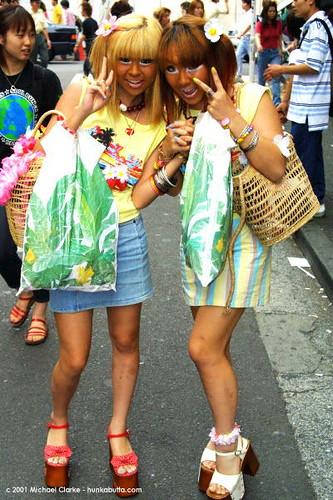 yamba girls