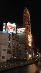 Dotombori: Osaka's Neon District