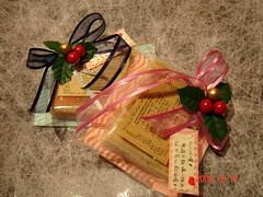 X'mas Soap Gift Set - IV
