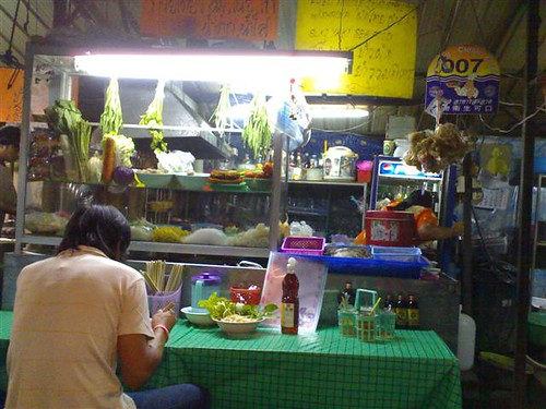 Eating with the locals off Bangla Road