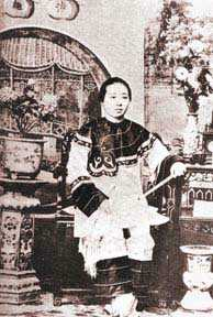 chinese ahku