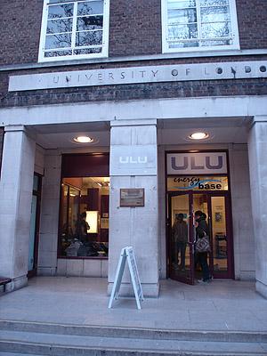 ロンドン大学ユニオン