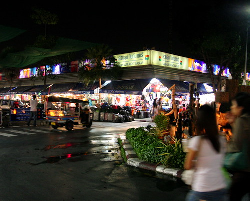 Suan Lum Night Market