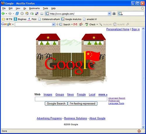 Google is evil :)