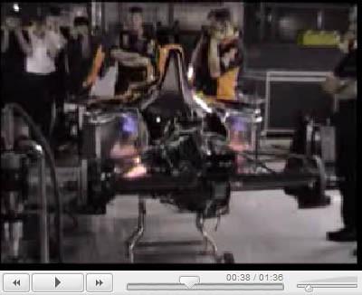 f1motor