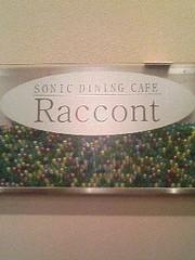 raccont