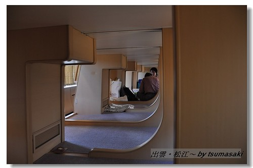 20090330 出雲。松江