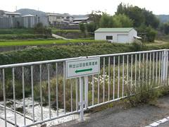 神戸市つくはら湖_3