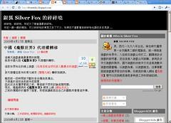 http://sfoxstudio.blogspot.com/