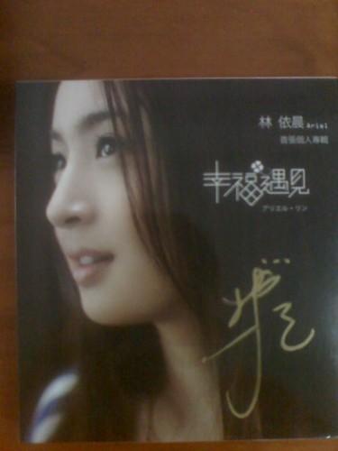 林依晨 簽名CD