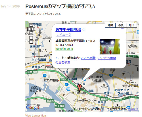Psoterous Map