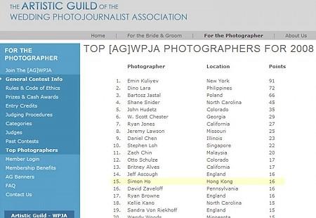 blog-wpja-ag-wpja-ranking