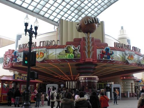 Universal Studios Japan: Shrek