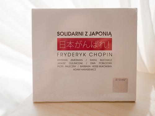 Chopin's CD