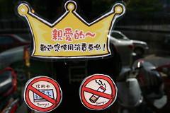 20090328_Taichung_024