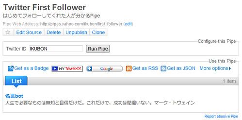 Twitter First Follower